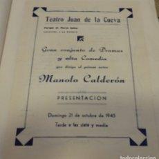Documentos antiguos: SEVILLA, 1945, PROGRAMA OBRA TEATRO LA BODA DE QUINITA FLORES,HERMANOS QUINTERO, MANOLO CALDERON. Lote 179400612