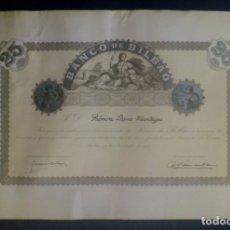 Documentos antiguos: DIPLOMA DEL BANCO BILBAO A LOS 25 AÑOS DE PERMANENCIA 1970. Lote 179522438