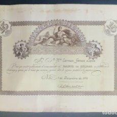 Documentos antiguos: DIPLOMA BANCO BILBAO A LOS 15 AÑOS DE PERMANENCIA 1979. Lote 179522828