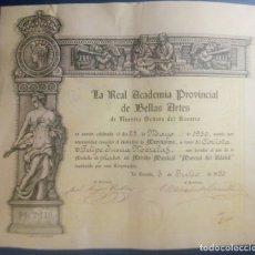 Documentos antiguos: MÉRITO MUSICAL 'MARCIAL DEL ADALID' - REAL ACADEMIA PROCINCIAL DE BELLAS ARTES LA CORUÑA 1951.. Lote 179523991