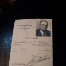 Documenti antichi: CARNET CAJA PREVISION LABORAL BANCO DE BILBAO. AÑO 1963. Lote 179550547