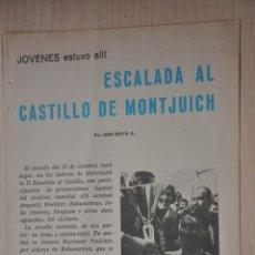 Documentos antiguos: DOS HOJAS REVISTA ANTIGUA REPORTAJE ESCALADA AL CASTILLO DE MONTJUICH CICLISMO. Lote 179961536