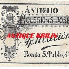 Documentos antiguos: TARJETA ANTIGUO COLEGIO DE SAN JOSE DE BARCELONA , RONDA SAN PABLO .- APLICACION. Lote 180112478