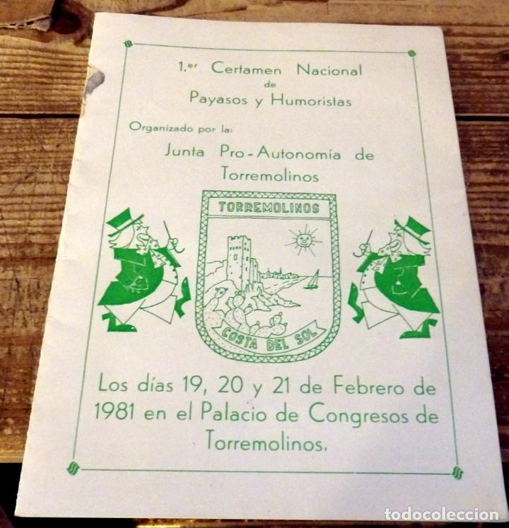 TORREMOLINOS, 1981, PROGRAMA 1º CERTAMEN NACIONAL DE PAYASOS Y HUMORISTAS,RARO, 8 PAGINAS (Coleccionismo - Documentos - Otros documentos)