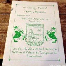Documentos antiguos: TORREMOLINOS, 1981, PROGRAMA 1º CERTAMEN NACIONAL DE PAYASOS Y HUMORISTAS,RARO, 8 PAGINAS. Lote 180121246