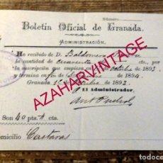 Documentos antiguos: GRANADA, 1893, RECIBO SUSCRIPCION BOLETIN OFICIAL DE GRANADA. Lote 180127322