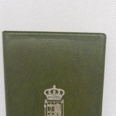 Documentos antiguos: AGENDA CAJA PROVINCIAL DE LOGROÑO - AÑO 1976 - ARM11. Lote 180297142