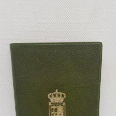 Documentos antiguos: AGENDA CAJA PROVINCIAL DE LOGROÑO - AÑO 1975 - ARM11. Lote 180297266