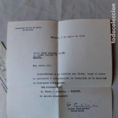 Documentos antiguos: EMBAJADA REAL DE GRECIA EN ESPAÑA, 1970, SELLO OFICIAL, CON SU SOBRE. Lote 180459425