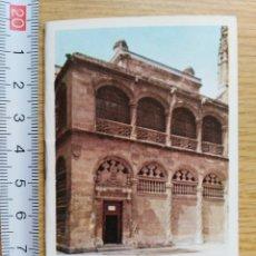Documentos antiguos: ALMANAQUE 1976. Lote 180945605