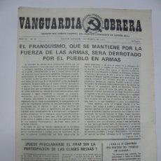 Documentos antiguos: VANGUARDIA OBRERA. ORGANO DEL COMITE CENTRAL DEL PCE (M-L). CLANDESTINIDAD. EXTREMA IZQUIERDA.. Lote 181115063
