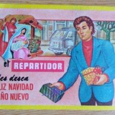 Documentos antiguos: FELICITACION DE NAVIDAD EL REPARTIDOR. Lote 181318887