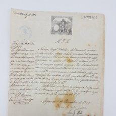 Documentos antiguos: INSTANCIA AL AYUNTAMIENTO DE FIGUERES PIDIENDO PONER PUERTAS ( 1887 ). Lote 181403937