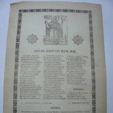 Documentos antiguos: GOIGS DEL GLORIOS SANT MARSAL, BISBE. GOIGS. IMAGINERIA POPULAR.. Lote 181561393