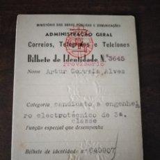 Documentos antiguos: CARNET TRABAJADOR CORREOS, TELÉGRAFOS Y TELÉFONOS DE PORTUGAL. 1949. DESPLEGABLE.. Lote 181561741