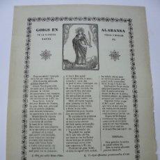 Documentos antiguos: GOIGS DE LA GLORIOSA VERGE Y MARTIR SANTA FE. GOIGS. IMAGINERIA POPULAR.. Lote 181562776