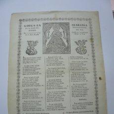 Documentos antiguos: GOIGS DE LA IMATGE DE NOSTRA SENYORA DEL FAR. PARROQUIA S. MARTI SACALM. GOIGS. IMAGINERIA POPULAR.. Lote 181564073