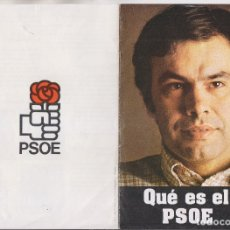 Documentos antiguos: DÍPTICO. PROPAGANDA ELECTORAL. PSOE. FELIPE GONZÁLEZ. 1977. PARTIDO SOCIALISTA ESPAÑOL. Lote 182038092