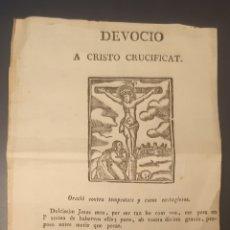 Documentos antiguos: INDULGENCIAS CONCEDIDAS PER LOS PAPAS-DEVOCIO A CRISTO CRUCIFICAT , MANRESA PER MARTI TRULLAS. Lote 182115090