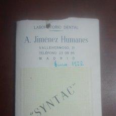 Documentos antiguos: A. JIMÉNEZ HUMANES - LABORATORIO DENTAL - MADRID - TARIFA HOJA DE PRECIOS - 1955. Lote 182097983