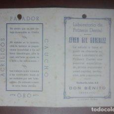 Documentos antiguos: EFRÉN GIL GONZÁLEZ - LABORATORIO DE PRÓTESIS DENTAL - DON BENITO, BADAJOZ - NOTA DE PRECIOS - 1952. Lote 182122027