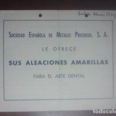 Documentos antiguos: SOCIEDAD ESPAÑOLA DE METALES PRECIOSOS, S. A. - DÍPTICO PUBLICITARIO - 1960. Lote 182123700
