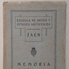 Documentos antiguos: JAEN MEMORIA CURSO 1925 - 1926 ESCUELA DE ARTES Y OFICIOS ARTÍSTICOS. Lote 182230081