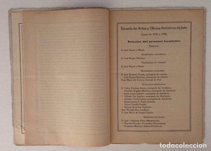 Documentos antiguos: JAEN Memoria curso 1925 - 1926 Escuela de Artes y Oficios Artísticos - Foto 4 - 182230081
