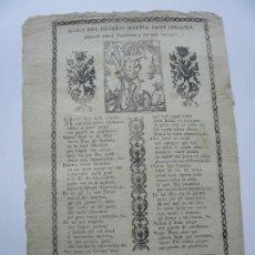 Documentos antiguos: GLORIOS MARTIR SANT SEBASTIA. ADVOCAT CONTRA LA PESTILENCIA. GOIGS. IMAGINERIA POPULAR.. Lote 182252858