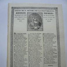 Documentos antiguos: N. SEÑORA DE LA PROVIDENCIA... STO HOSPITAL DE LERIDA. GOIGS. IMAGINERIA POPULAR.. Lote 182254273