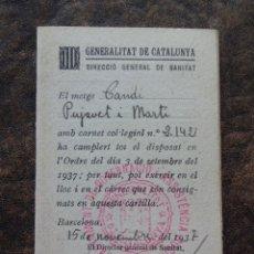 Documentos antiguos: CARNET OFICIAL MEDICO AÑO 1937 CATALUNYA REPUBLICA DIRECCION DE SANIDAD. Lote 135728011