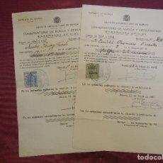 Documentos antiguos: REPUBLICA. CONSERVATORIO DE MUSICA Y DECLAMACION.MURCIA 1932-33.. Lote 182511897