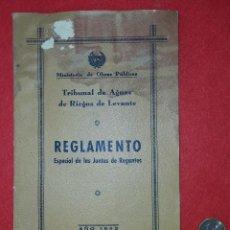 Documentos antiguos: REGLAMENTO ESPECIAL DE LAS JUNTAS DE REGANTES , AGUAS DE LEVANTE - ALICANTE 1943. Lote 182535030