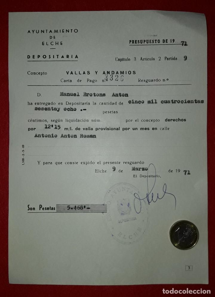 DOCUMENTO DEL AYUNTAMIENTO DE ELCHE ( ALICANTE ) 1971 (Coleccionismo - Documentos - Otros documentos)