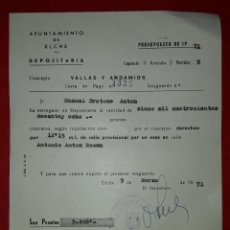 Documentos antiguos: DOCUMENTO DEL AYUNTAMIENTO DE ELCHE ( ALICANTE ) 1971. Lote 182535480