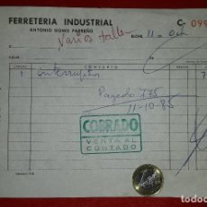Documentos antiguos: DOCUMENTO FERRETERIA INDUSTRIAL ELCHE - ALICANTE 1985. Lote 182535617
