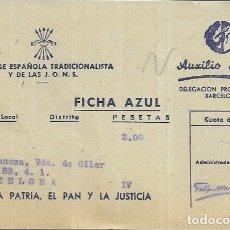 Documentos antiguos: FALANGE ESPAÑOLA - AUXILIO SOCIAL * FICHA AZUL * 1959. Lote 182833878