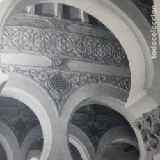 Documentos antiguos: TOLEDO SANTA MARIA LA BLANCA ANTIGUA LAMINA HUECOGRABADO. Lote 183252833