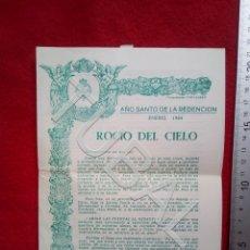 Documentos antiguos: TUBAL REAL HERMANDAD REDENCION ROCIO SEVILLA 1984 ENVÍO 0,7 € 2019 B10. Lote 183290968