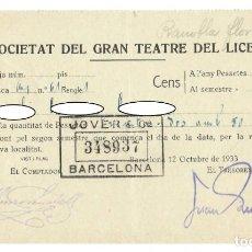 Documentos antiguos: RECIBO EN CATALÁN / SOCIETAT DEL GRAN TEATRE DEL LICEU - BARCELONA, 12 OCTUBRE DE 1933. Lote 183430216