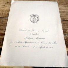 Documentos antiguos: FLAMENCO, MAIRENA DEL ALCOR, RECUERDO HOMENAJE ANTONIO MAIRENA, AUTOGRAFO ORIGINAL,245X335MM. Lote 183458082