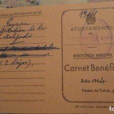 Documentos antiguos: ANTIGUO CARNET BENEFICO.BENEFICIENCIA MUNICIPAL.AYUNTAMIENTO CANTILLANA.1964. Lote 183560720