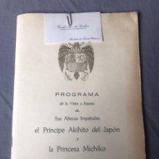 Documentos antiguos: PROGRAMA DE LA VISITA A ESPAÑA DE SUS ALTEZAS IMPERIALES EL PRINCIPE AKIHITO DEL JAPÓN. Lote 183562478