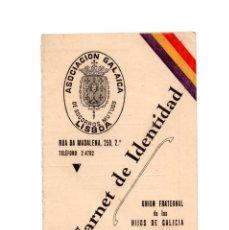 Documentos antiguos: REPÚBLICA - CARNET IDENTIDAD ASOCIACIÓN GALAICA DE SOCORROS MUTUOS. LISBOA 1933. Lote 183562675