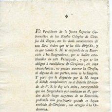 Documentos antiguos: 3 ÓRDENES SOBRE EL EJERCICIO DE LA CIRUGÍA, EL SANGRADO Y LA BARBERÍA, 1802-1804. SANIDAD, MEDICINA. Lote 183601181