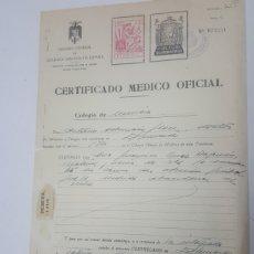 Documentos antiguos: CERTIFICADO MEDICO OFICIAL COLEGIO DE MURCIA EL JIMENADO AÑO 1955. Lote 183615906
