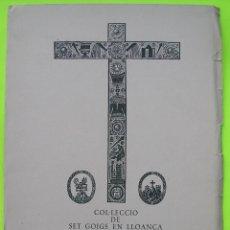 Documentos antiguos: GOIGS EN LLOANÇA DE LA SANTA CREU. SIS CREUS DE LA MUNTANYA SANTA DE MONTSERRAT. 1969. Lote 183833203