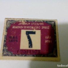 Documentos antiguos: IMPUESTO MUNICIPAL CIRCULACION VEHICULOS , 7 , 1976. Lote 183864350