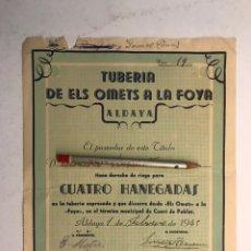 Documentos antiguos: ALDAYA DOCUMENTO DERECHO DE RIEGO PARA 4 HANEGADAS. TUBERÍA DE ELS OMETS A LA FOYA (A.1945). Lote 183927395