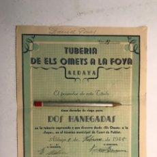 Documentos antiguos: ALDAYA DOCUMENTO DERECHO DE RIEGO PARA 2 HANEGADAS. TUBERÍA DE ELS OMETS A LA FOYA (A.1945). Lote 183928055